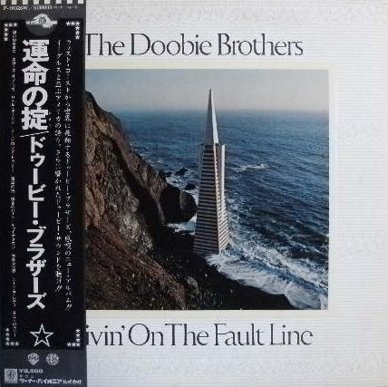 DOOBIE BROTHERS / LIVIN' ON THE FAULT LINE