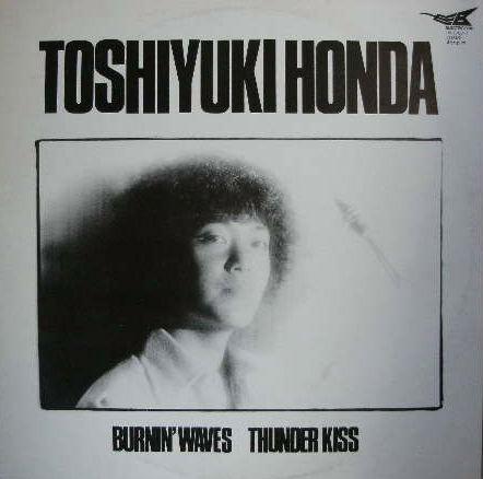 TOSHIYUKI HONDA / THUNDER KISS DJ XXXL ALCHEMIST