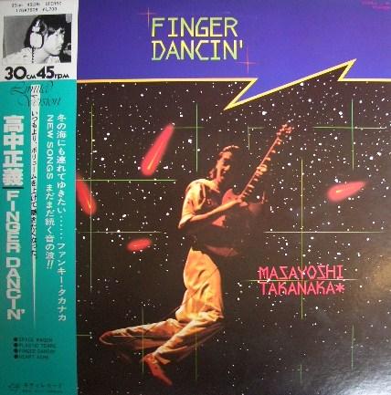 FINGER DANCIN'(紙ジャケット仕様)