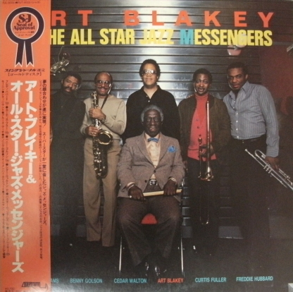 ART BLAKEY & THE ALL STAR JAZZ MESSANGERS BAYSTATE