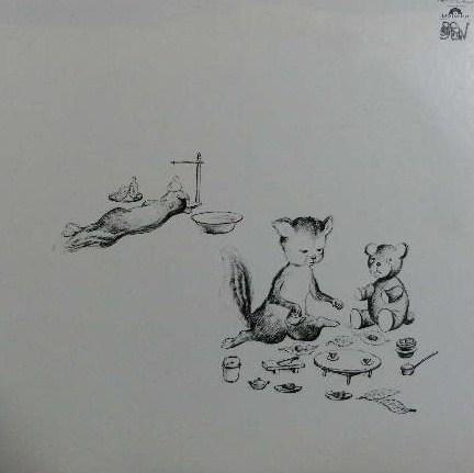 RC サクセション / シングル・マン