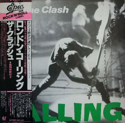 THE CLASH / LONDON CALLING 帯付き