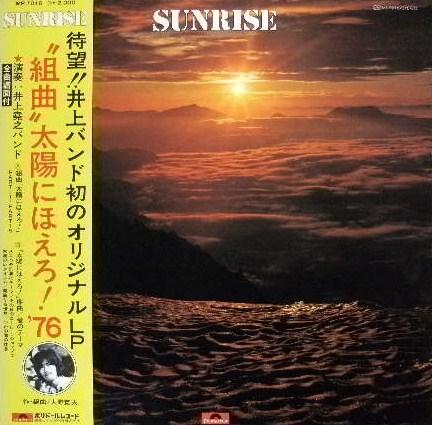 O.S.T. / 組曲 太陽にほえろ! '76 DJ XXXL